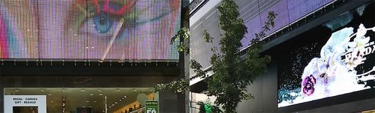 Video Media Facade: Julia Center, Andorra